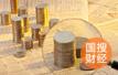 动能转换蓄积发力1-4月山东经济运行保持平稳向好态势