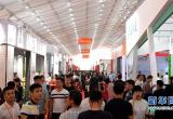 北京科博会闭幕 20余万人次共享盛宴