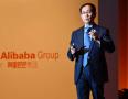 日本记者连续追问阿里CEO20个问题,阿里新零售被提及率最高
