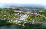 开工项目超30亿元 建德高铁新区雏形初露