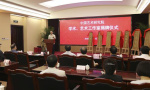 中国艺术研究院成立莫言书院、杨飞云画室等七个工作室