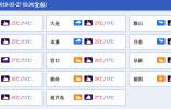 辽宁全今天省大部地区多云 周一再迎一波降雨