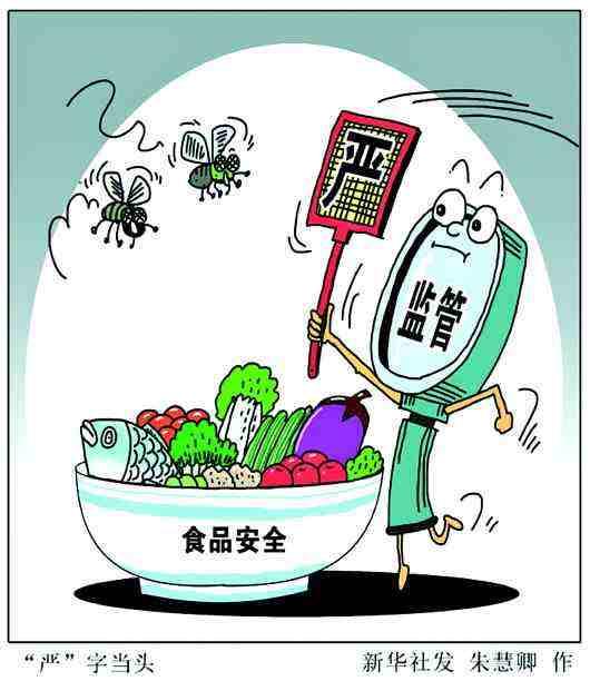pk10最牛稳赚模式4码:抽检不合格的食品去哪了?100%按时处置