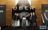 Uber上线应用内报警功能:乘客报警全程无需说话