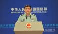 中国海军辽宁舰航母编队初步形成体系作战能力