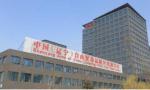 辽宁自贸区拟推行全程电子化登记 居留享便利
