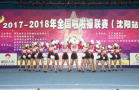 全国啦啦操联赛(沈阳站)开赛 参赛人数成历届之最