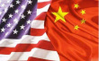 """经济日报评论:中美经贸磋商中的""""中国节奏"""""""