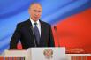 俄媒:俄强力部门人事大变动 普京解除6名将领职务