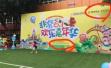乐山三企业赞助中小学留名被举报,工商:违反广告法,已约谈