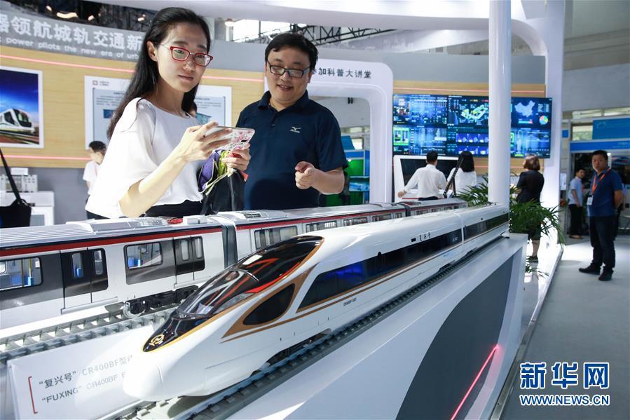 #(社会)(1)北京国际城市轨道交通展览会开幕