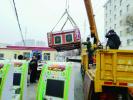 哈尔滨市开展禁赌宣传日活动 今年已有32人因赌博被刑拘