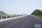周知!G20青银高速潍坊东站济南方向出入口封闭两个月