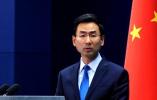 外交部:对阿富汗政府宣布延长同塔利班停火表示欢迎