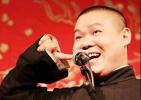 广告曲《新五环之歌》被指侵权 岳云鹏等被索赔50万