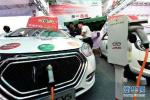 竞争加剧 新能源汽车产业升级将呈三大变化