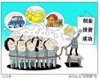 沈阳网警发布暑期打工防骗宝典 提醒学生擦亮双眼