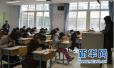 河北省发布2017年就业率较低本科专业名单
