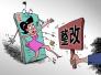 广电总局:偶像养成、才艺竞秀类节目要严格评估后方可播出