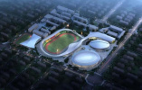 先睹为快!2022年杭州亚运会余杭区场馆效果图出炉
