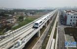 国办印发《关于进一步加强城市轨道交通规划建设管理的意见》