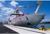 """""""向阳红03""""科考船将执行中国大洋50航次科考任务"""