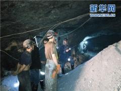 郑州11家煤矿查出安全问题283个 新密有2家