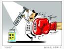 山东省检察院、长春市检察院介入长生疫苗事件