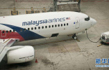 MH370见面会结束 将继续助15名家属会面交通部长