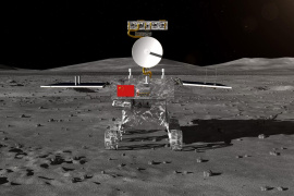 嫦娥四号月球车叫什么?你来定!