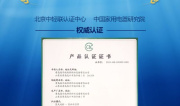 中国家用电器研究院权威发布:海尔净水获行业首张A+长效节水认证证书