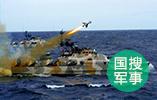 """东京都为""""购买钓鱼岛""""募款14亿 如今终于用上了"""