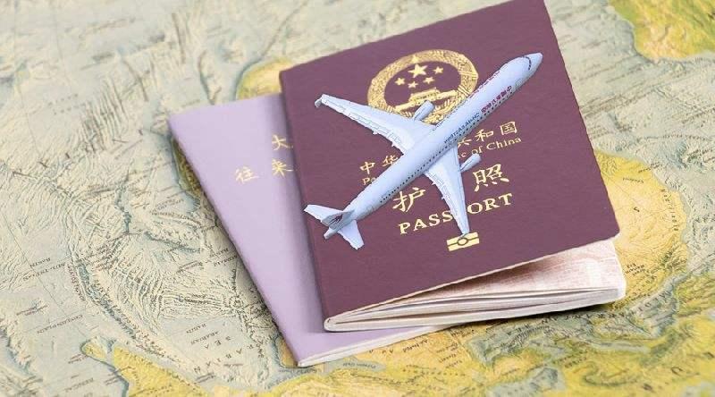公安部:9月起内地居民可在全国范围内异地换(补)出入境证件