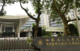 南京一公立医院卖2600元天价鞋垫,医护人员每双提成两百