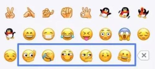 微信小黄人表情。
