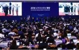 金正恩打破惯例高规格接待文在寅 韩国访朝代表团不寻常