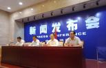 第五届中国·徐州文化博览会9月28日开幕