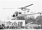 建德航空小镇再签百亿大单 谋划开通飞往黄山、舟山、东阳游览线