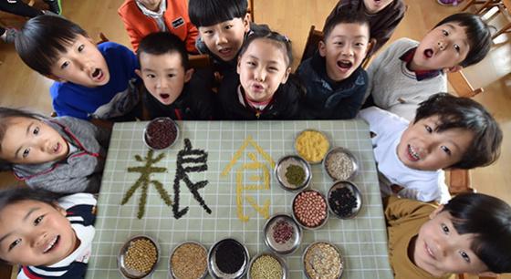 幼儿园开展教孩子辨认五谷杂粮的教育活动