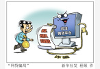 天津百名大学生落入培训贷连环坑 3次课花费1.51万