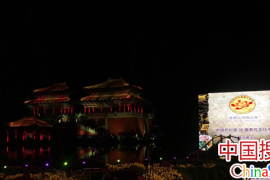 """""""菊韵开封城,花开中国梦""""中国开封第36届菊花文化节开幕"""