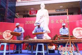 以茶為媒專注創新 祥源茶業驚艷中原茶文化節