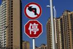 """浙江:长租公寓企业不得自行开办""""租金贷"""""""