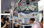 南京地鐵10號線二期第二次環評 擬東延至石楊東路站