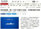 昨天,中美日三国海上力量在南海相遇了