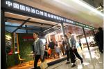"""到进博看全球:9天后 上海将打开中国的""""朋友圈"""""""