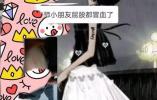 未按时午休15名幼儿被老师打屁股 靖江市教育局回应