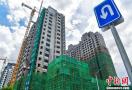 10月中国10城二手房成交量创48个月新低