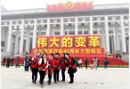 习近平总书记参观庆祝改革开放40周年大型展览侧记