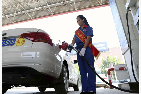 新一轮成品油调价窗口将再次开启